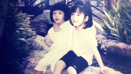 sis and I.png