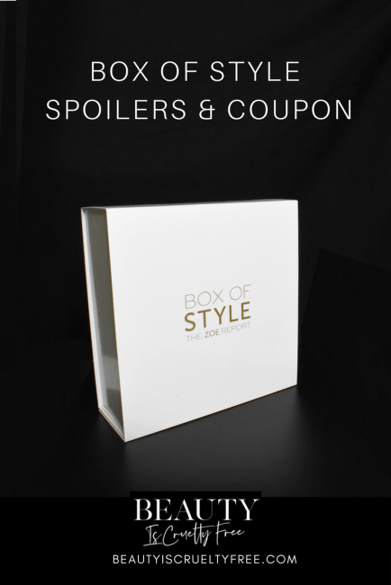 Box of style review box of style coupon | beautyisgf123.com