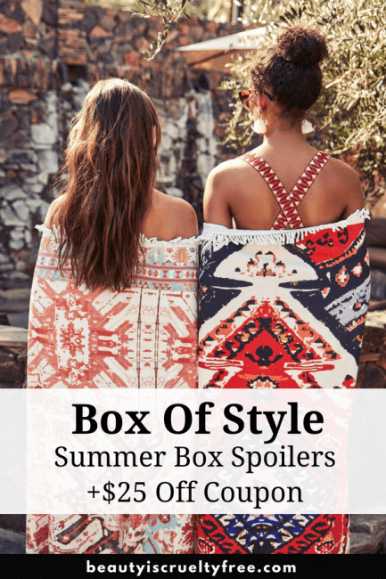 box of style summer box coupon subscription box coupon | beautyisgf123.com