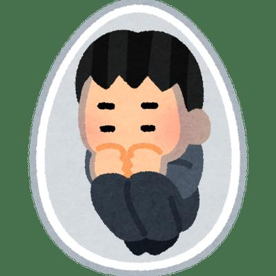【聖人】竹内結子さん、熊本地震被災地へ4年間毎月寄付…今月も10日に振り込まれていた