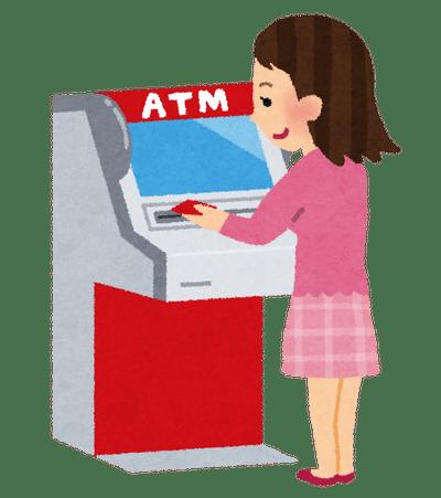 【豆知識】ATMで1万円おろしたい時に10千円って入れると千円札10枚出てくるで