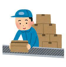 【朗報】米Amazonさん、従業員の学費を全額負担へ 75万人が対象