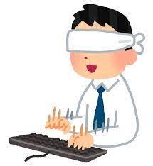 【良スレ】ワイ「(Ctrl+Cで切り取ってCtrl+Vで貼り付けっと・・・)」 上司「マ、マウスを使わないのか!?」