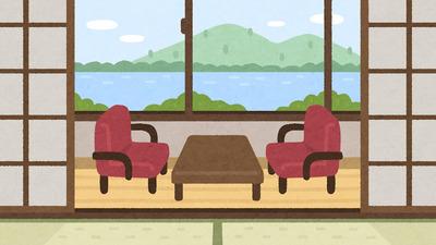 ヨッメ(31)「浜松の旅館3万円のとこでいい?」 ワイ(31)「ええで(ひとり1.5万か…)」