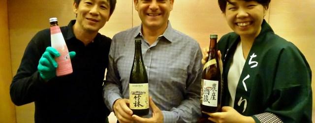 Japan Society 20th Annual Sake Lecture & Tasting: Unorthodox Variations