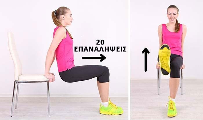 5 ways to get perfect abs with chair