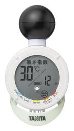 黒球式熱中アラーム「TC-210」日焼けアラーム機能付きを5月7日に発売