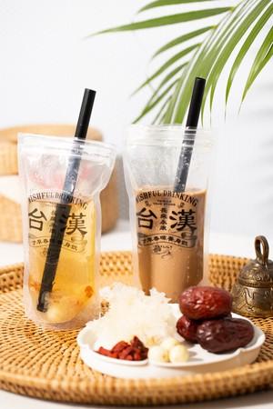 【夏季限定】台湾発 漢方のライフスタイルブランドDAYLILY 、ネクストタピオカミルクティー?!「白木耳ミルクティー」を2021年7月17日より販売開始!お取り寄せも可能に