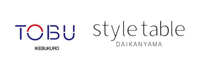 【新店舗】エシカルセレクトショップ「style table」が、7店舗目を東武百貨店 池袋本店にオープン!