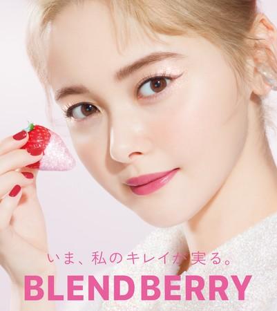 メイクブランド『BLENDBERRY(ブレンドベリー)』から、目もとも眉もかわいく仕上げる、2in1タイプのジェルライナーとアイブロウを9月21日より発売