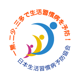 賞金5万円! スローガン川柳を募集中!  全国生活習慣病予防月間2022