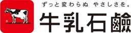 牛乳石鹸が「第2回お風呂川柳」募集!