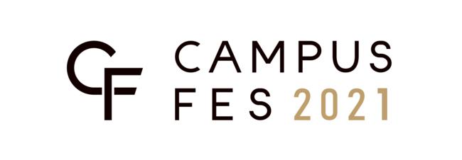 """【残り2日】全国23大学ミス・ミスターファイナリストの""""笑顔の裏側""""を大公開!Twitterイベント『CampusSmileFes』第1弾が開催中"""
