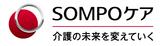 SOMPOケア テレビCM 第二弾 「人が人を支えている」篇 10月2日より放映開始!