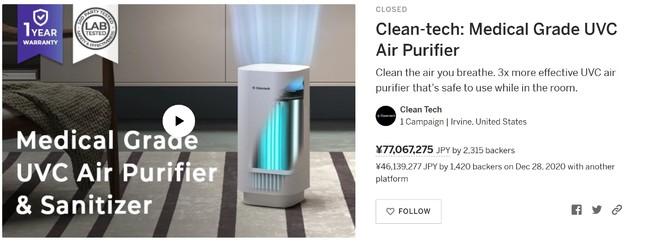 海外クラウドファンディングで7,700万円支援額達成した、医療機関と同レベルのUV-C空気洗浄機が、10月6日18時より販売開始!