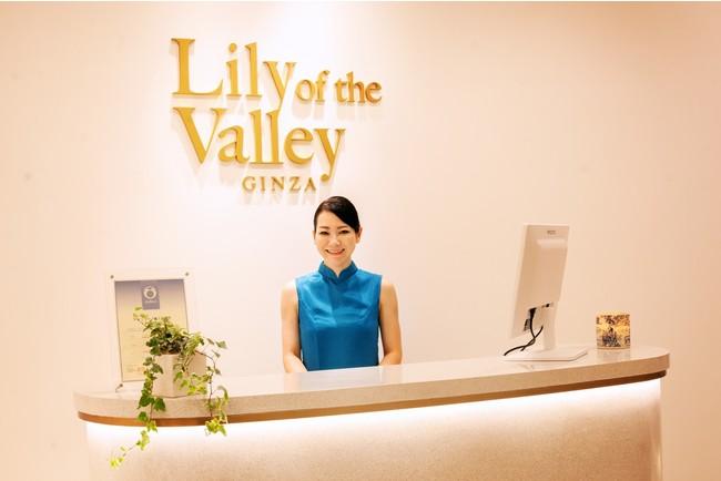 日本を代表するプロアスリートも認める医療と連携した、身体本来の機能を蘇らせるカラダメンテナンス「Lily of the valley Ginza 」