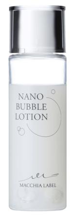 振るだけで発生!ナノバブル化粧水※1『ナノバブルローション』が新登場