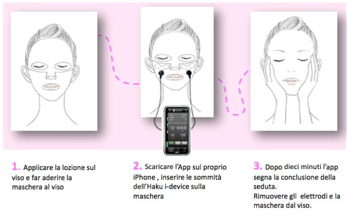 iPhone-Shiseid-app