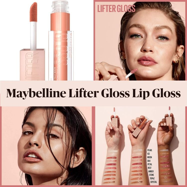Get The Scoop On The New Maybelline Lifter Gloss Lip Gloss