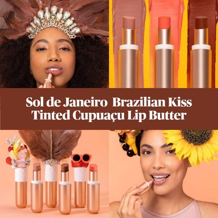 New! Sol De Janeiro Brazilian Kiss Tinted Cupuaçu Lip Butter