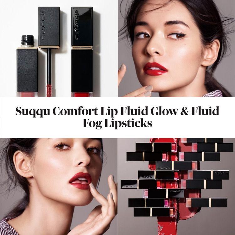 Sneak Peek! Suqqu Comfort Lip Fluid Glow And Fluid Fog Lipsticks