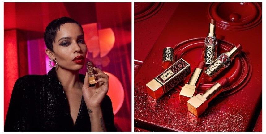 Yves Saint Laurent Holiday 2020 Collection - BeautyVelle | Makeup News
