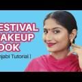 Festival Makeup Tutorial 2019 | Sporting Punjabi Lumber neatly with | Punjabi Makeup Guidelines And Tricks