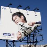 formula-toothcare-billboard-150x150