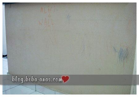 alif's wall of creativity