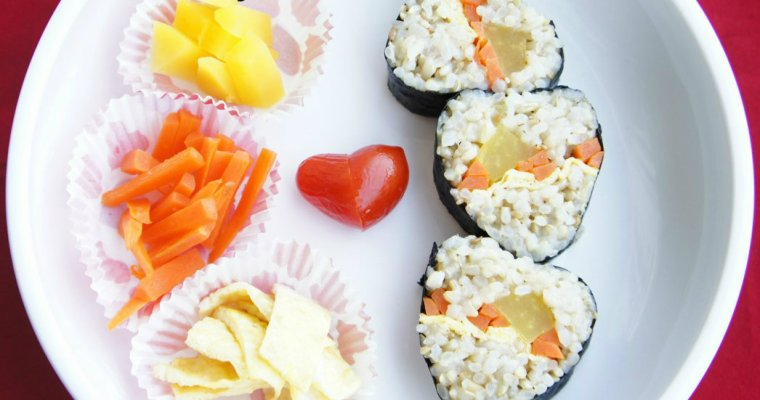 Brown Rice 'Heart' Sushi