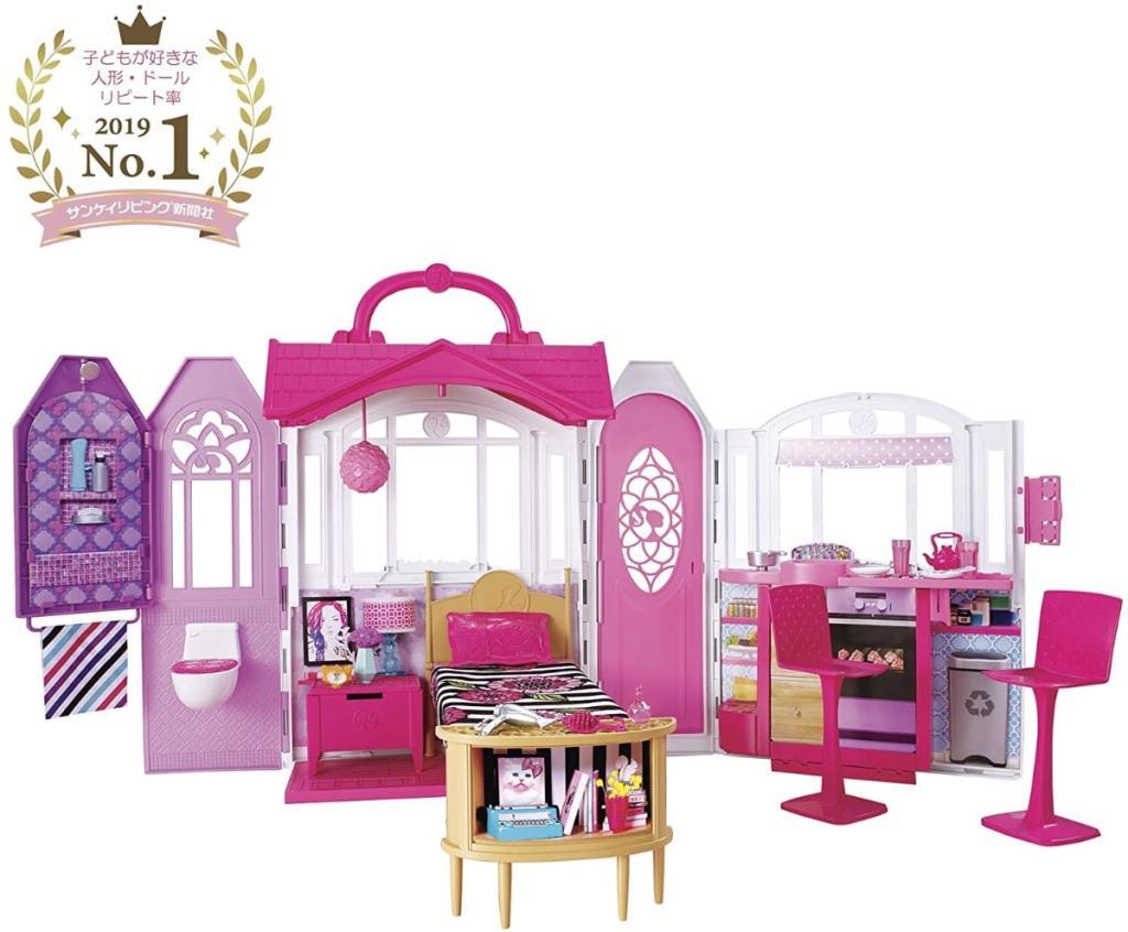 Casa de Barbie Glam - Casa de vacaciones portátil