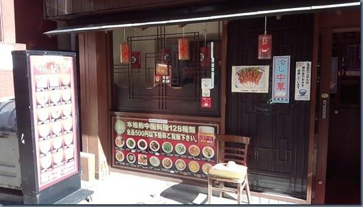fukusyomon01