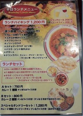 papera_menu