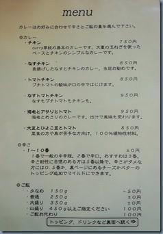 kusamakura02