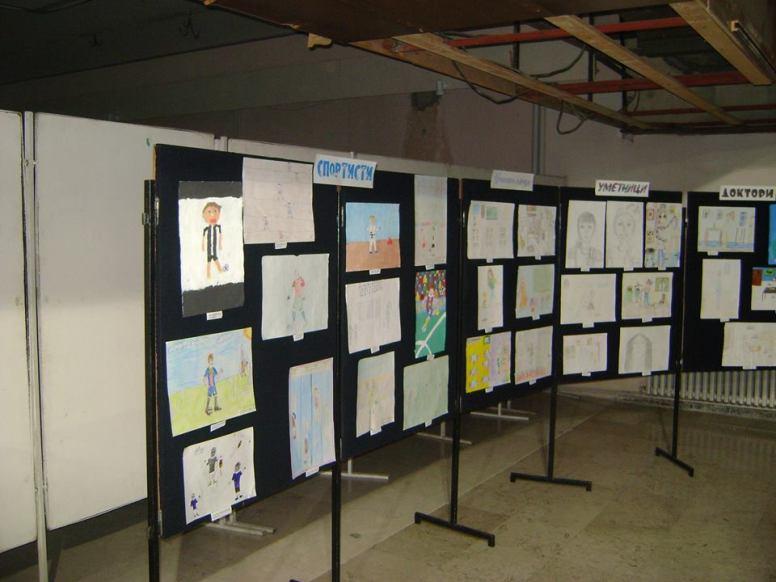 izložba likovnih radova