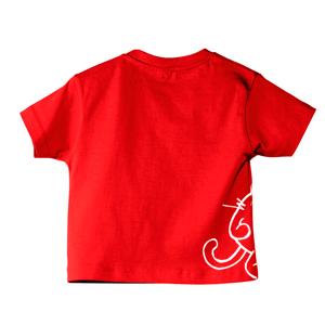 Camiseta Bebé MOSQUITO 11975