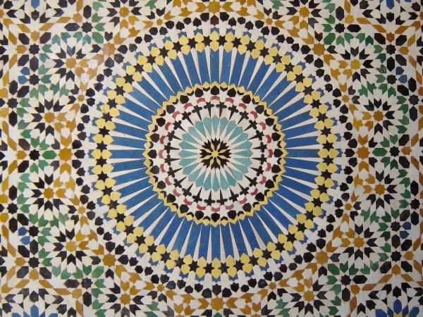 Islamic Art Love Sand