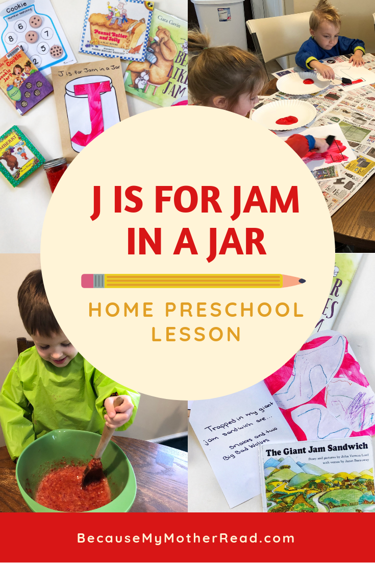 J is for Jam in a Jar Lesson