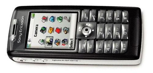 Sony-Ericsson T630