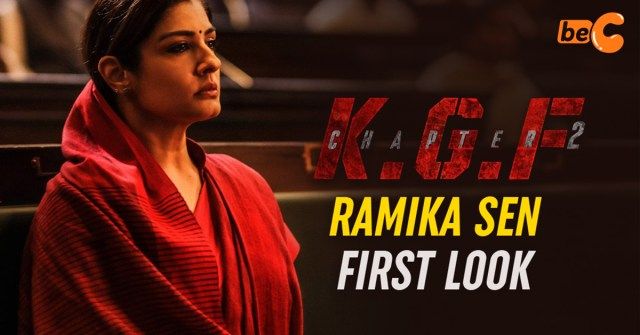 Raveena Tandon's First Look From KGF: Chapter 2 is Out