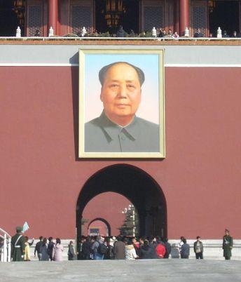 Large portrait of Mao Zedong in Tianenmen Square, Beijing.