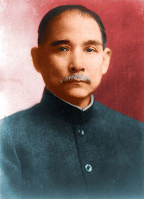 Colorized portrait of Sun Yat-sen.
