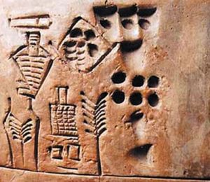 Mesopotamian brewing instructions from 3100 BCE.