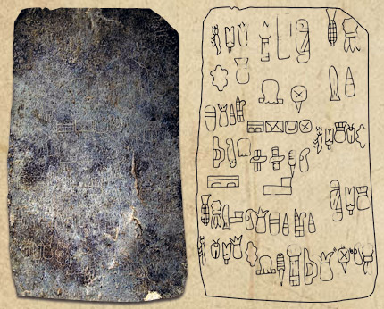 The Cascajal Block (left) and a graphic depiction of the signs carved on it.