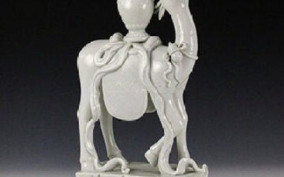 Large Museum Quality Blanc de Chine Deer
