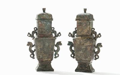 Archaistic Bronze Vases FANGHU