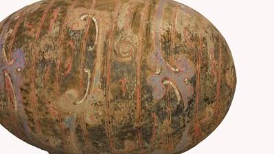 Rare Large Cocoon Vase (2)
