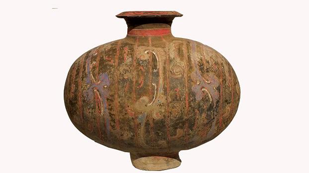 Rare Large Cocoon Vase