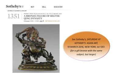 Tibeto Chinese Bronze Figure Begtse (7)