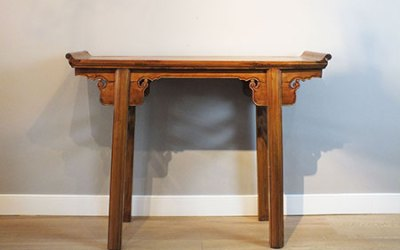 Chinese Jumu Side Table